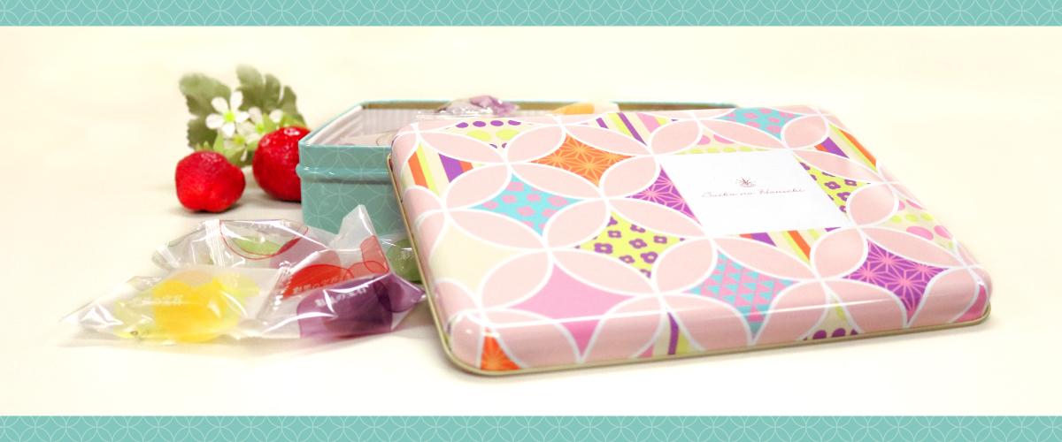 「彩果の宝石」 銀座三越オリジナル缶の制作